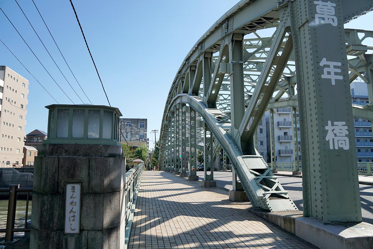 画像 小名木川にかかる萬年橋