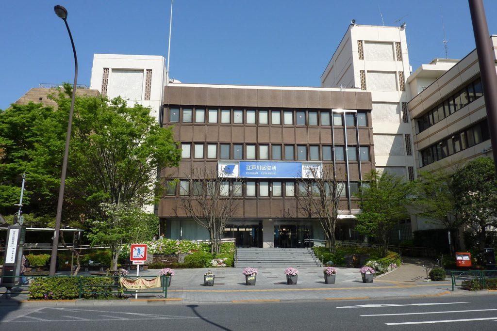 画像 江戸川区役所の正面