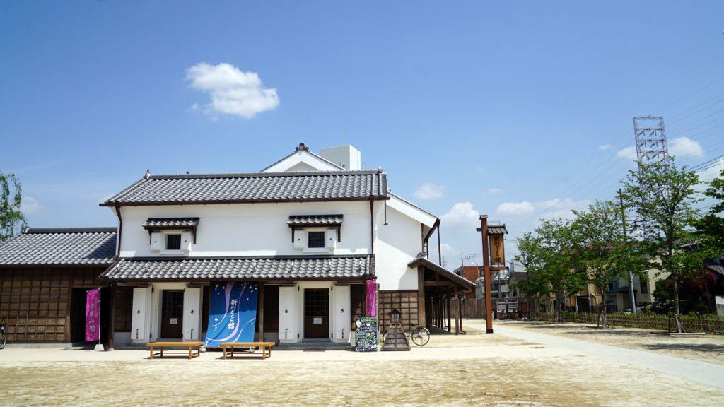 新川さくら館