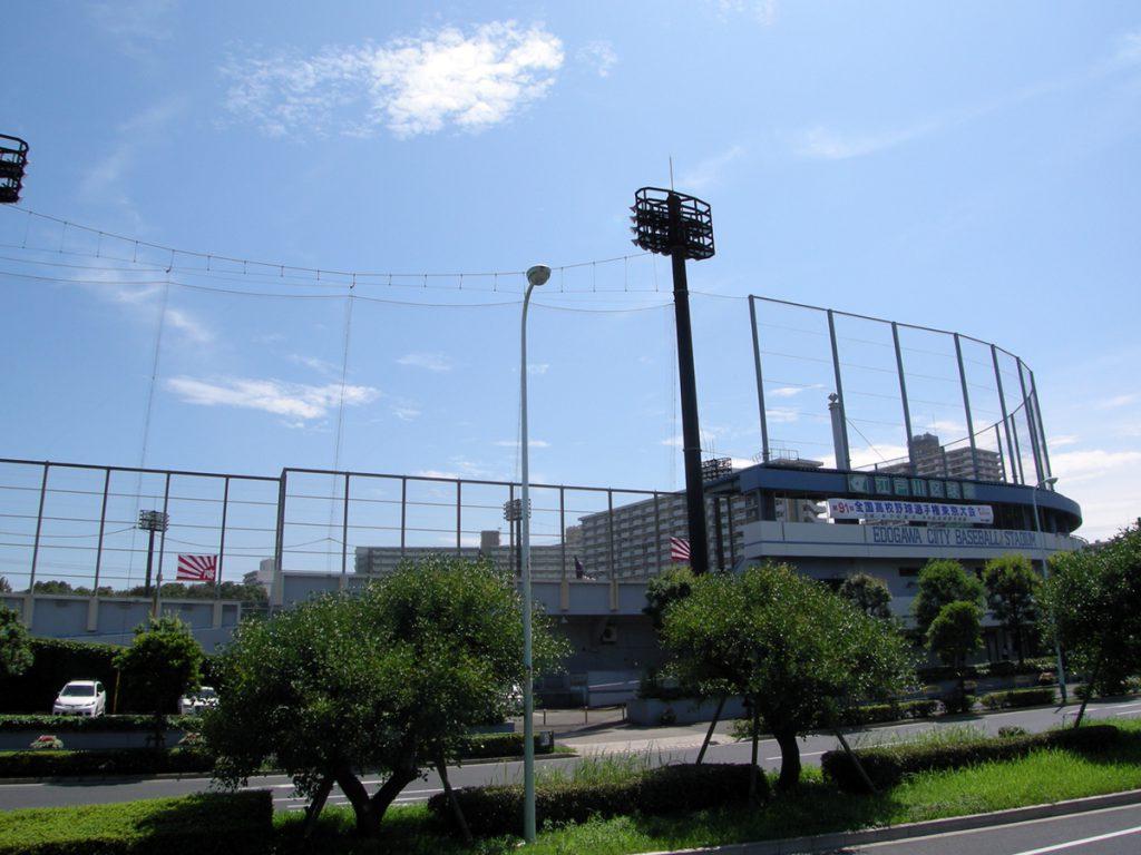 画像 江戸川区球場