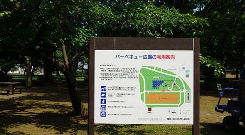 都立篠崎公園 バーベキュー広場