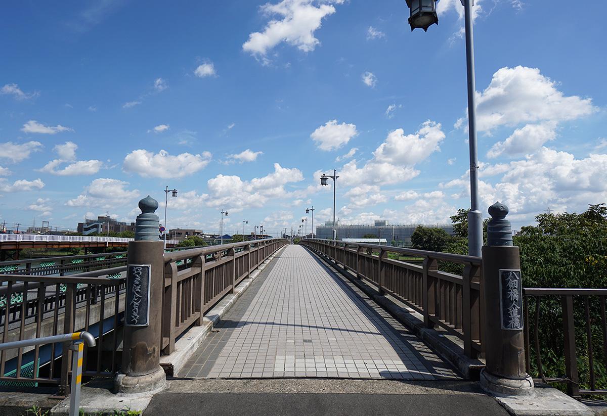 画像 八剱橋(やつるぎばし)2