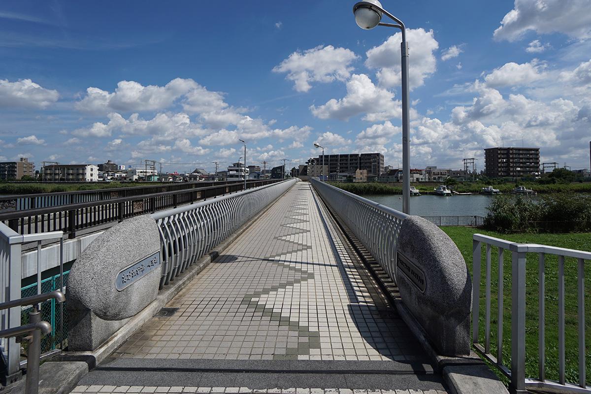 画像 高砂諏訪橋2