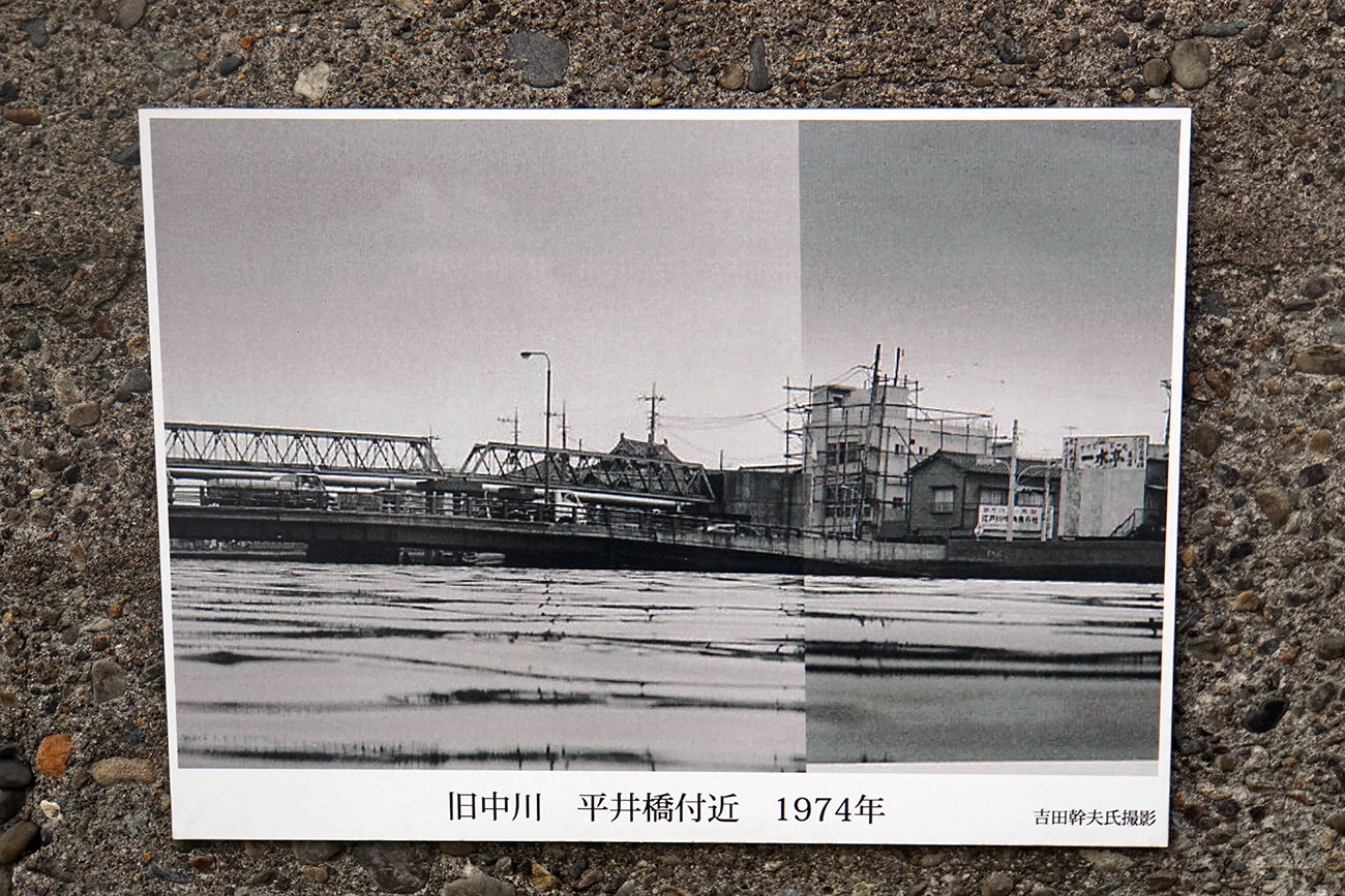 旧中川 かさ上げ護岸