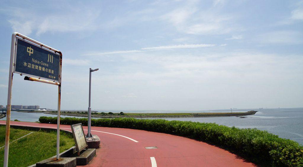 画像 荒川・中川の河口付近の風景