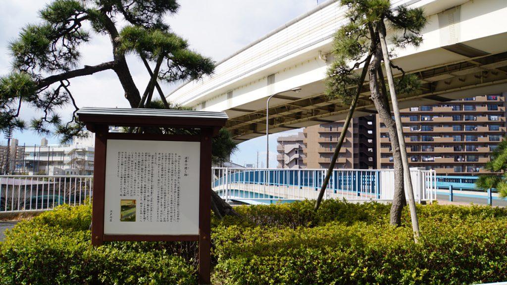 画像 旧中川にかかる逆井橋付近 逆井の渡しの案内板