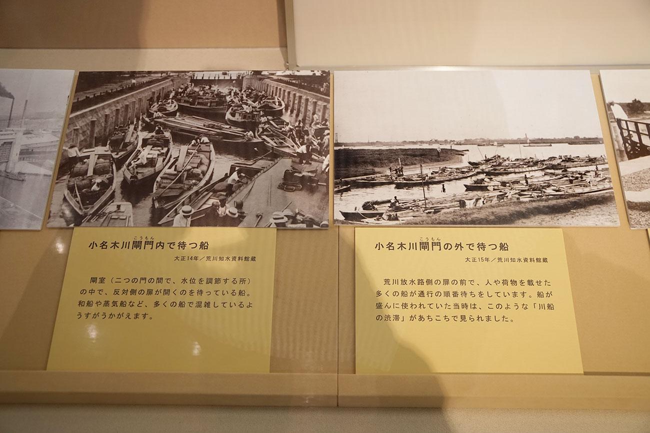 画像 大正末から昭和初期の小名木川
