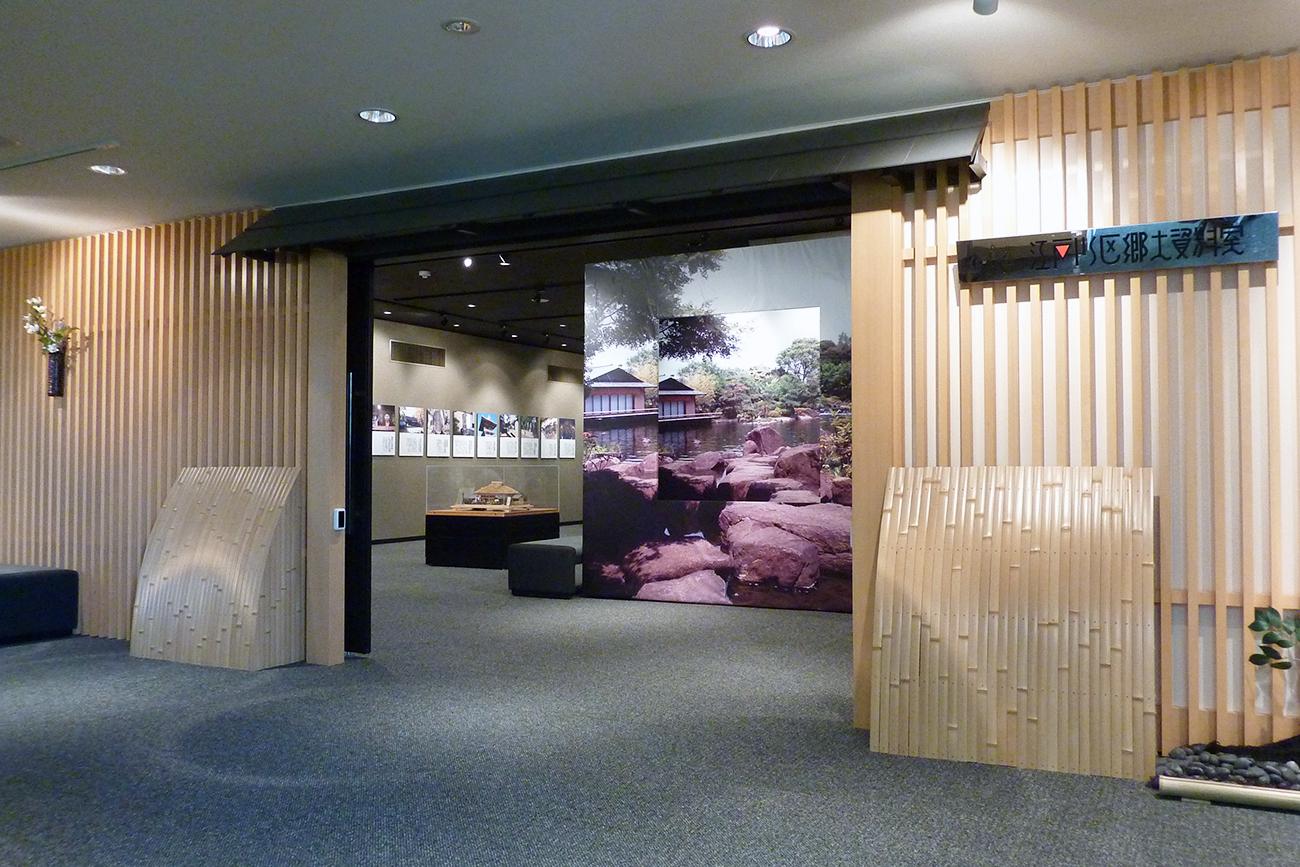画像 江戸川区 郷土資料室