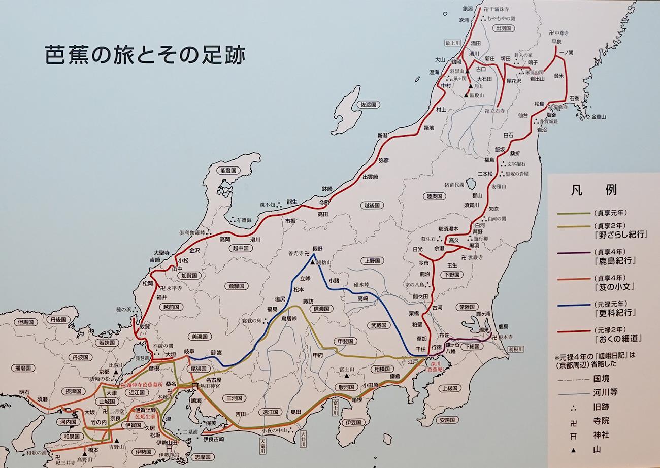 芭蕉の旅とその足跡