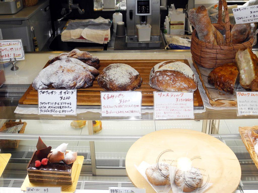 画像 クロワッサン、くるみパン、 リュスティック