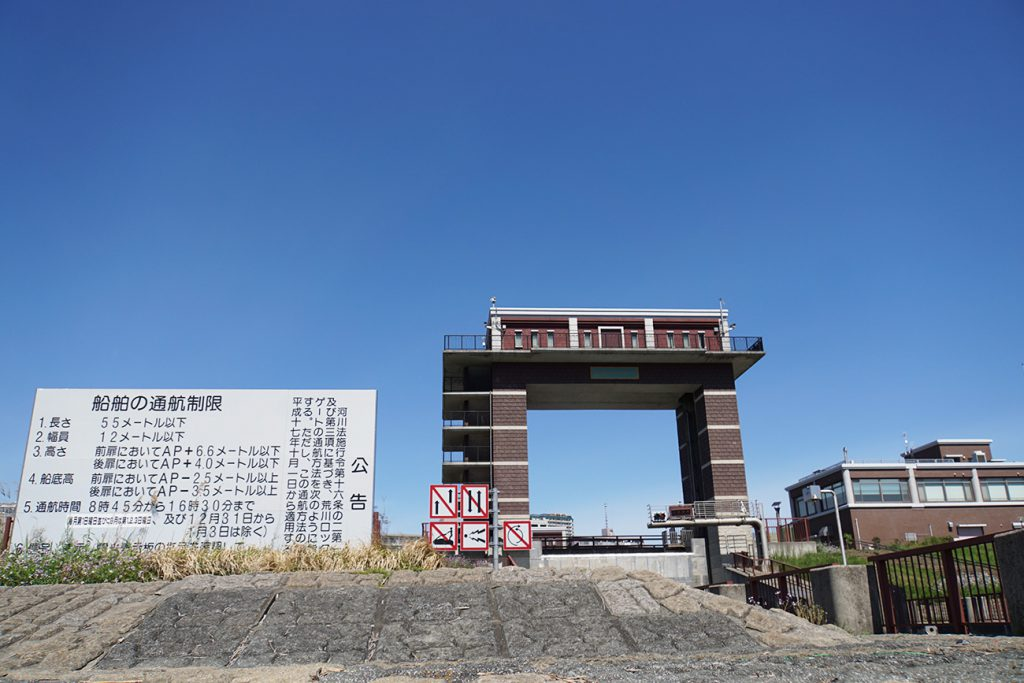 画像 荒川側のロックゲート