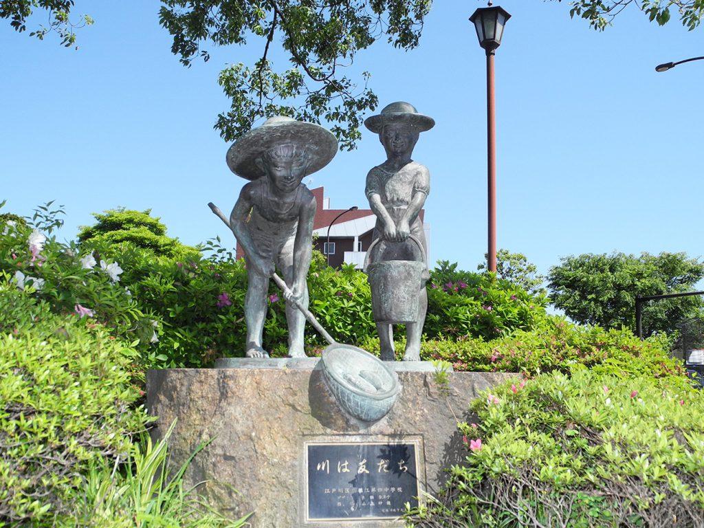 画像 銅像 『川はともだち』 松江第四中学校