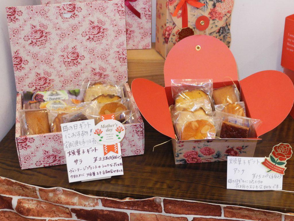 画像 花柄ボックスの焼き菓子セット