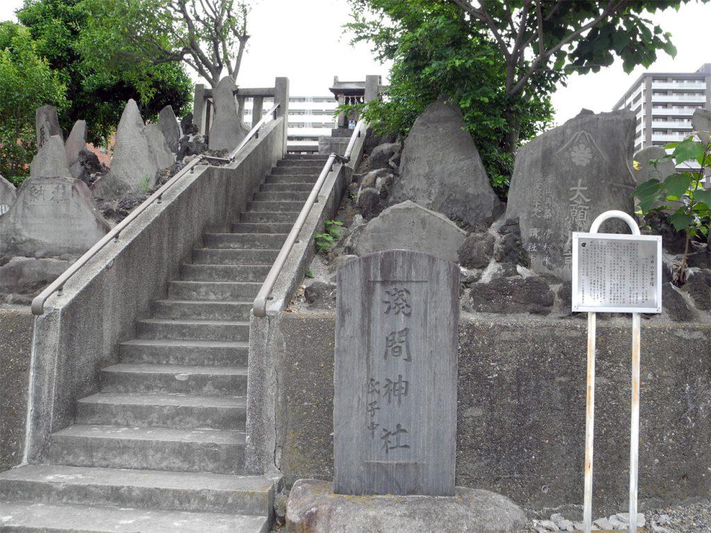 画像 逆井の富士塚(平井の浅間神社)