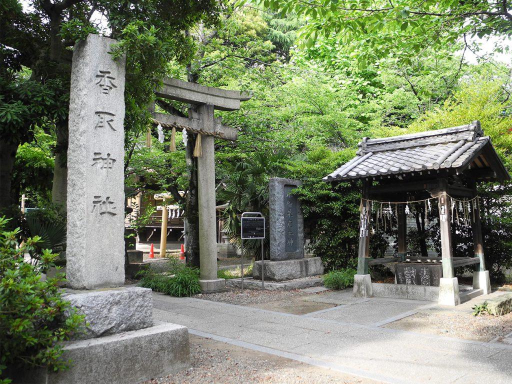 画像 新小岩厄除香取神社(間々井宮)