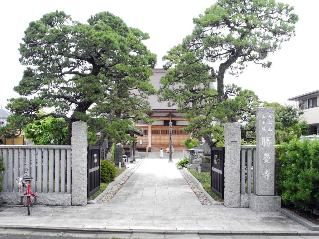 画像 新堀・勝曼寺( 御膳所)