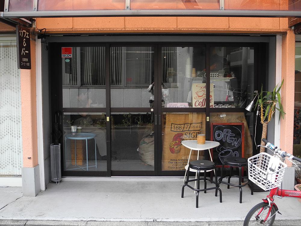 画像 エドガワコーヒーカンパニーの入り口