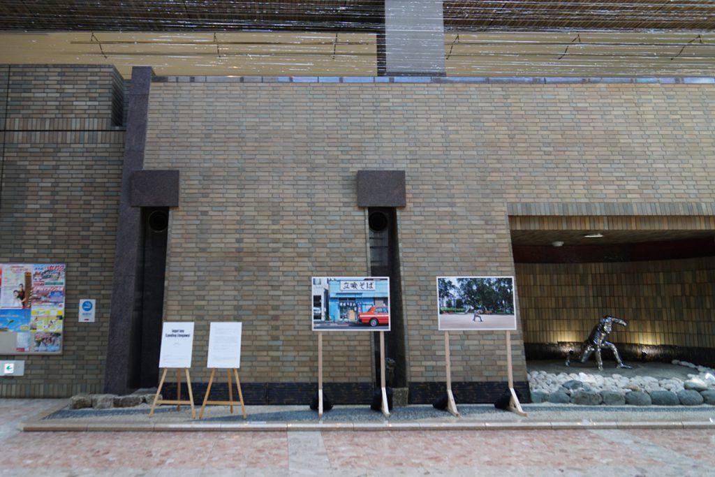 画像 彫像展示  江戸川区の風景の中にあるingot boy